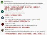 世界首條高溫超導磁懸浮列車在中國正式下線,超級高鐵時代來臨