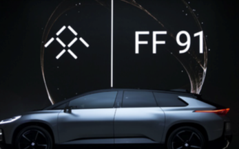 吉利汽車擬向FF投資3000萬美元至4000萬美元