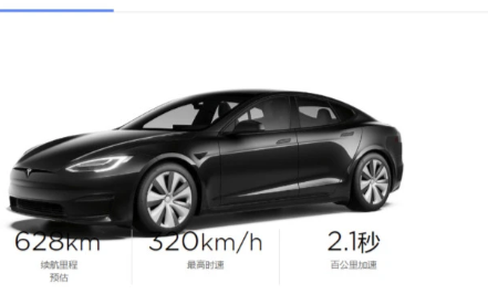 特斯拉发布了Model S更新版本车型