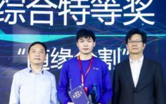 2020 CCF大数据与计算智能大赛决赛暨中国大数据技术大会在长沙落幕