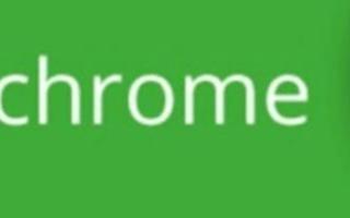 """谷歌的Chrome浏览器支持某种形式的""""阅读器模式"""""""