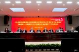 中国铁塔累计承建5G项目超76万