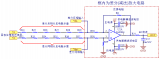 差分电路的电路构型和原理解析