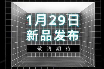 宜家联名ROG全新电竞系列产品已发布