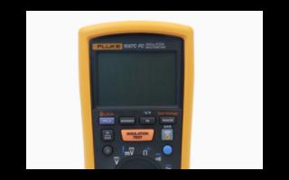 福禄克FLUKE 1587CFC绝缘万用表的性能特点及应用优势