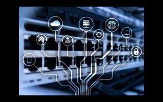 区块链在智慧交通、物联网等行业中应用