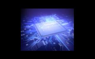 芯片代工商正寻求增加汽车芯片的代工产能