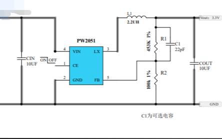 PW2051降压型DCDC调整器芯片的数据手册免费下载