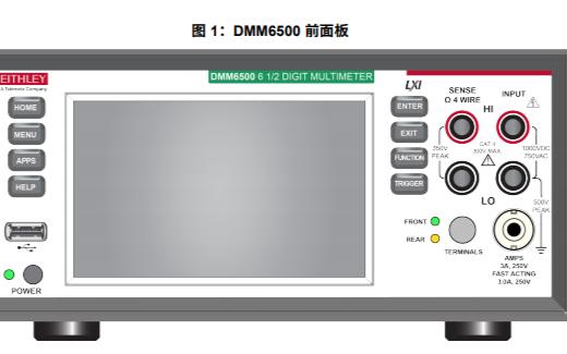 DMM6500数字万用表的数据手册免费下载