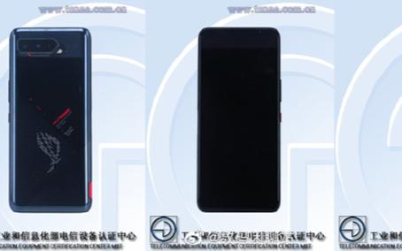 华硕ROG4游戏手机已经入网,配置信息和证件照均已公布