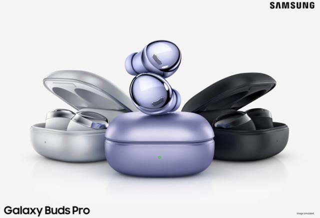 三星降噪无线耳机Galaxy Buds Pro首销