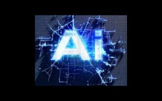北京启动首个AI产业方向创新应用平台