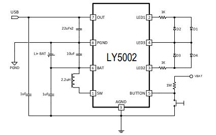 LY5002开关式锂离子电池充电器的数据手册免费下载