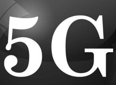 5G和4G网络的差距在哪里?