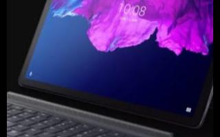 平板电脑Lenovo Tab P11具有11英??寸1200×2000分辨率IPS LCD显示屏