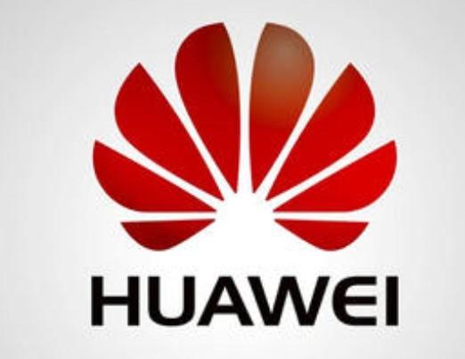 2020年中國消費電子企業20強發布:華為第一
