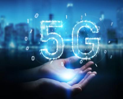 我国已建成全球最大的5G网络