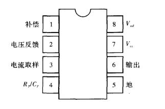基于UC3842的多路输出型开关电源设计方案