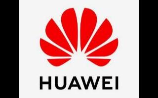 许昌市政府与华为共同建设中原人工智能计算中心