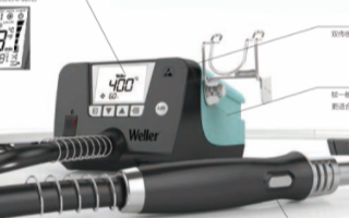 WTHA1热风拔放台900W的性能特点及应用