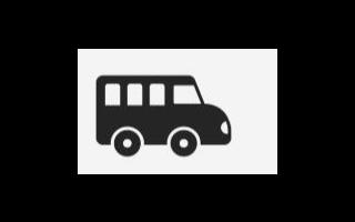 小鹏汽车1月交付量6015台,连续3个月刷新交付...