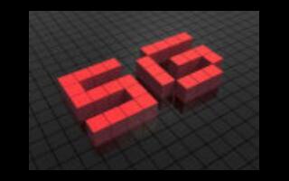 联发科推出首款支持毫米波的5G调制解调器