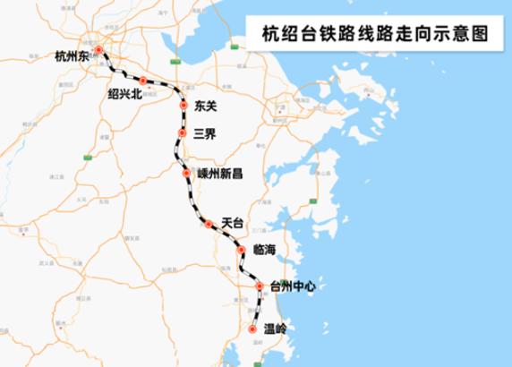 中国首条民营控股高铁线路正式铺轨