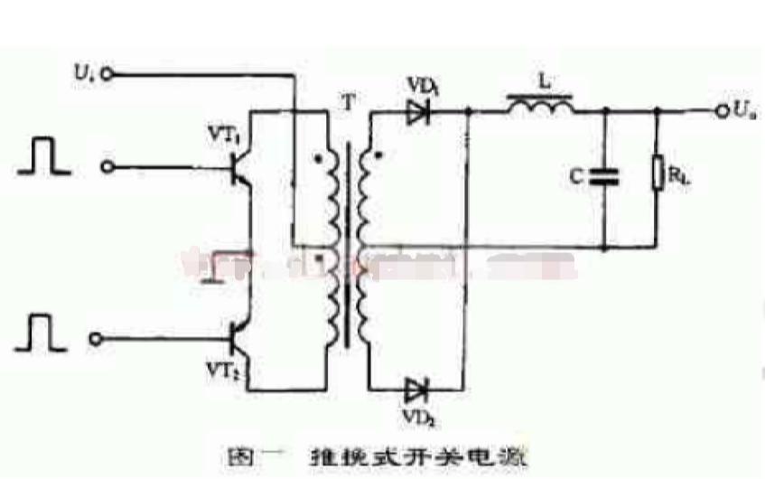 推挽式开关电源工作原理及电路图的详细资料说明