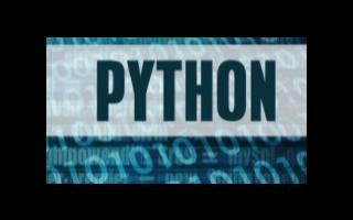 Python的编程入门学习资料概述