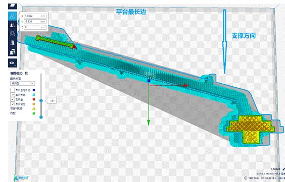 浅谈3D打印支撑方向与成型效果