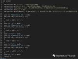 C++中vector的定義與初始化