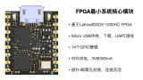 通過點燈邏輯體驗FPGA的編程流程