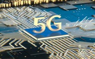 2021年的5G基建也已開啟加速模式