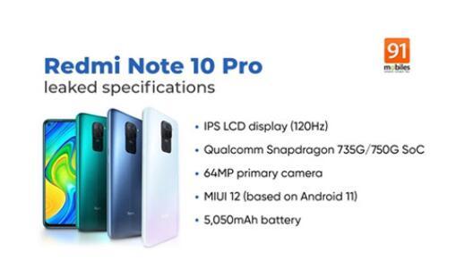 Redmi Note 10外观渲染图曝光