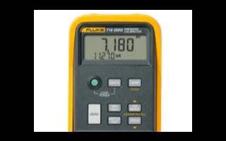 Fluke 718系列压力校准器的性能特性及应用分析