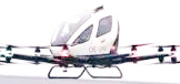 民用航空器保证民用无人机产业安全健康运行和发展