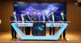 中国移动在全集团正式启用人工智能进行合同管理