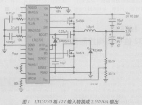 基于同步降压型控制器LTC3770实现POL D...
