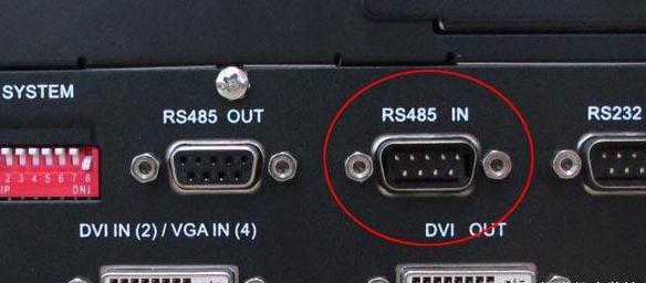 RS485总线与TCP/IP协议对比分析