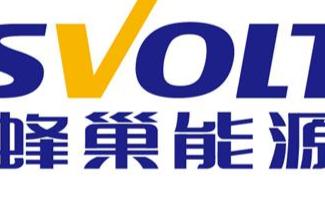 蜂巢能源与四川遂宁市正式签署战略合作协议