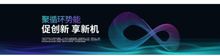 领跑先进制造,2021 ITES深圳工业展号角声起