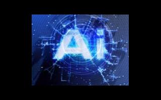 关于人工智能预测分析和存储自动化的六个问题