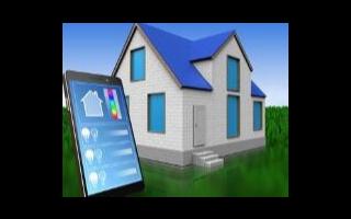 智能家居的四大实用功能是什么