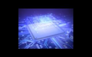 AMD:芯片封装进度缓慢是造成供应短缺的重要因素