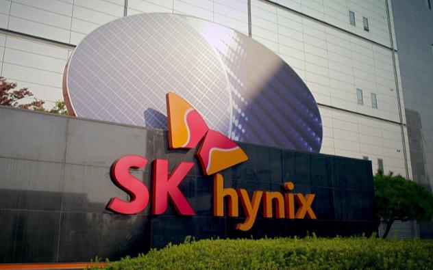 总投资3.5万亿韩元 SK海力士M16新厂竣工