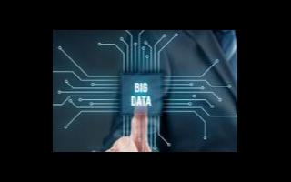 企业在2021年将面临哪些大数据安全挑战