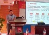 信创及5G技术助力企业升级研讨会顺利开展