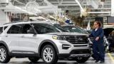 全球汽車制造行業正在陷入危機