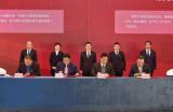 浙江桐鄉市舉行2021年一季度項目推進暨集中簽約現場會