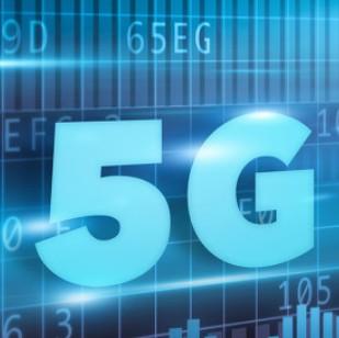 印度政府计划在今年下半年实现5G商用化